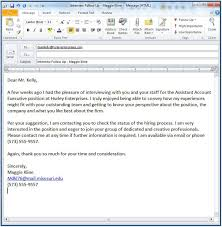 Invitation Letter Interview Resume Pdf Download