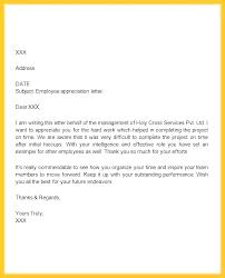 Thanks Message To Manager Elisabethnewton Com