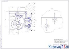 Модернизация многорукояточного механизма переключения передач   Чертеж коробка скоростей сборочный чертеж Заархивированная курсовая