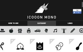 モノトーンでカラー指定もできるフリーアイコンならここicooon Mono