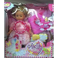 <b>Bambolina Кукла</b> Molly - Акушерство.Ru