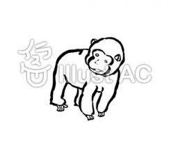 フリー素材猿のイラスト まとめ Naver まとめ
