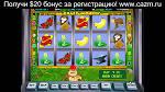 Игра crazy fruits онлайн