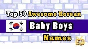 korean baby boy names top 50 2018