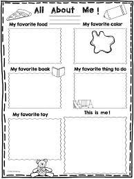 All About Me Worksheets Kindergarten Worksheets for all | Download ...