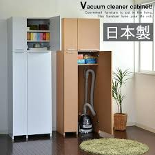 vacuum cleaner storage vacuum cleaner storage cabinet for innovative b room f global market wall storage cleaning tool