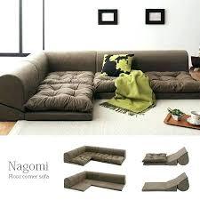 Attractive Inspiration Ideas Floor Seating Furniture Blatt Me
