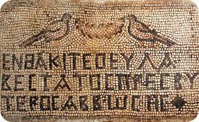 photo essay ancient artifacts represent christianity as a new  photo essay ancient artifacts represent christianity as a new creation