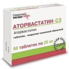 <b>Аторвастатин</b>-<b>СЗ</b>, <b>20 мг</b>, таблетки, покрытые пленочной ...