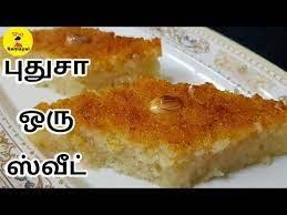 Basundi recipe in tamil / sweet recipes in tamil. வ ட ட ல இர க க ம ப ர ள ல ச வ ய ன ஸ வ ட Sweet Recipe In Tamil Easy Sweet Recipes At Home Youtube Sweet Recipes Sweet Cakes Sweets Recipes