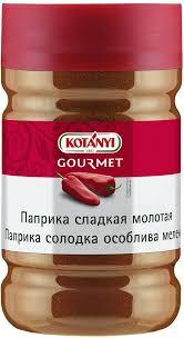 Kotanyi Паприка сладкая молотая, 640 г — купить в интернет ...