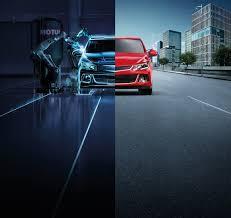 Очиститель Fuel System <b>Clean</b> Auto