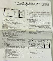 hpt18 60 goodman heat pump thermostat with emergency heat replacing janitrol thermostat with honeywell at Janitrol Hpt18 60 Thermostat Wiring Diagram