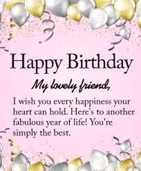 Birthday Birthdays Happy Birthday Friend Birthday Greetings