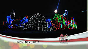 New Hampshire Speedway Holiday Lights Gift Of Lights At New Hampshire Motor Speedway Commercial
