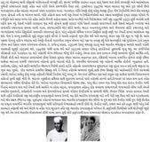 pandit jawaharlal nehru essay learning disability research paper pandit jawaharlal nehru essay