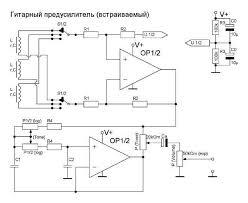 emg active pickup wiring diagram wiring diagram active pickup wiring diagram car source emg wiring help