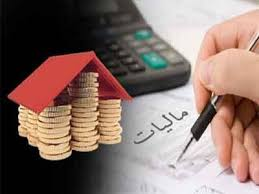 Image result for کار ممیز مالیاتی