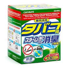 Устранитель неприятных запахов <b>Carmate Cigarette Deodorant</b> ...