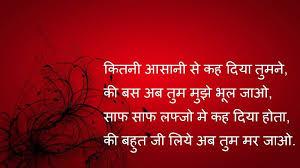 i love you shayari in hindi for girlfriend