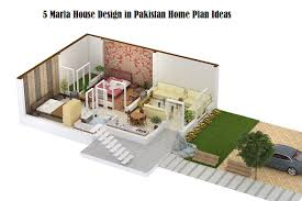 Small Picture Home Design For 5 Marla Ideasidea