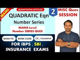 mains ibps sbi insurance exam