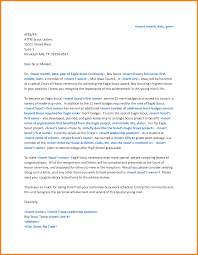 Boy Scout Letter Of Recommendation For Eagle Scout Eagle Scout Recommendation Letter Template