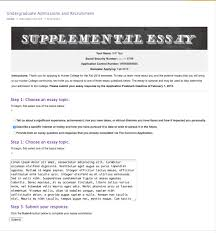 fall supplemental essay initiative hunter hub supplemental essay edit view