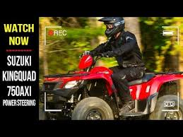 2018 suzuki king quad 750 review. beautiful king 2017 suzuki kingquad 750axi power steering review to 2018 suzuki king quad 750 review