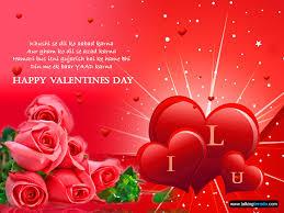 happy valentines day wallpaper 2013. Unique 2013 Valentineday2013images4 For Happy Valentines Day Wallpaper 2013 P