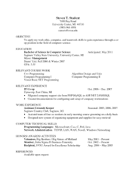 Computer Science Skills Resume Section Graduate Sample Key