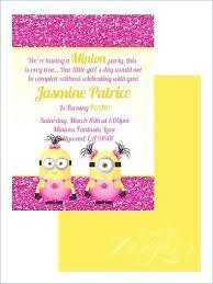 You Re Invited Invitations Fsh Cordially Invitation Wording Template