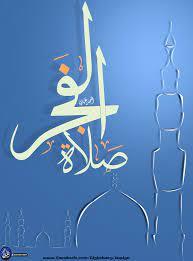 """صلاة الفجر """"Fajr prayer"""" on Behance"""