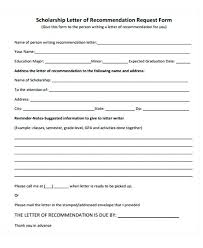 Letter Of Recommendation Request Template Noshot Info