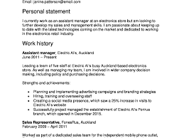Awesome Open Office Resume Template Aguakatedigital Templates