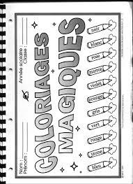 Coloriage Magique Cp 63 Dessins Imprimer Et Colorier Page 4