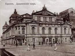 Развитие украинского театра  только создал собственную труппу но и был выдающимся актером и режиссером Путеводной звездой украинского театра того времени была Мария Заньковецкая