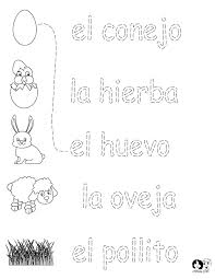FREE ~ Spanish Worksheets for Kids ~ Spring Printout Spanish ...