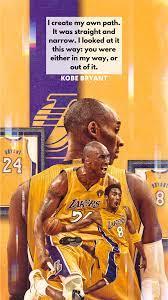 Having A Kobe Bryant Wallpaper Would Be ...