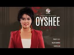 Oyshee | Chinta | Pradip Saha | Official Lyrical Video | Soundtek - YouTube