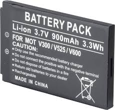 900 mAh, Li-Ion for MOTOROLA A630 ...