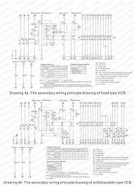 vcb panel wiring diagram vcb image wiring diagram ep 12 indoor high voltage vcb for switchgear liyond yueqing on vcb panel wiring diagram