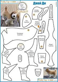 Free Plushie Patterns Mesmerizing Pin By Andrea McDonough On Dogs And Cats Pinterest Softies