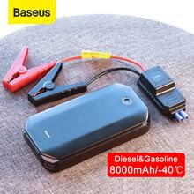 Best value <b>Car Jump Starter</b>