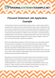 job applicant essays mitosis essay job applicant essays
