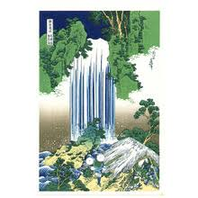 Image result for Care of the Aged Falls Hokusai
