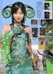 坂田梨香子の最新おっぱい画像(20)