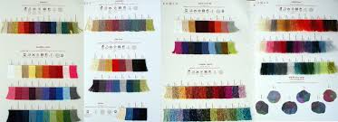 Rowan Fine Tweed Colour Chart Rowan Shade Cards Rowan Yarns Ryc Sirdar Sublime English