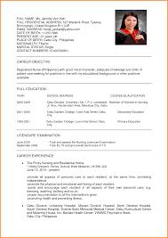 15 Sample Of Curriculum Vitae For Job Application Wine Albania