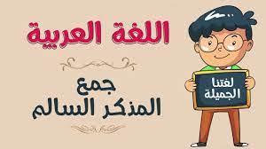 جمع وحي في اللغة العربية